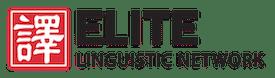 Elite Linguistic Network Logo