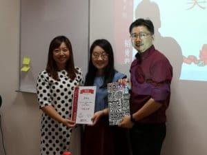 Elite's Trainer Award - Ms Li Weina