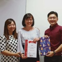 Elite's Trainer Awards - Ms Marina Zhang