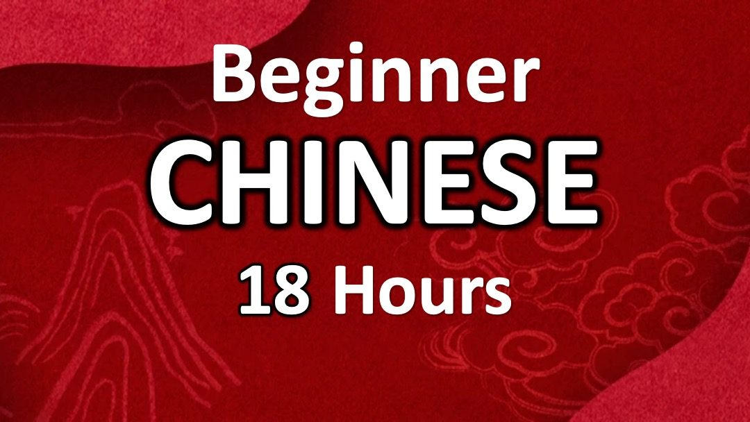 Conversational Chinese - Beginner (18 Hours)