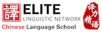 Elite Linguistic Network Logo